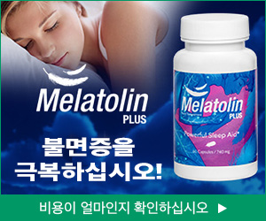 Melatolin Plus - 불면증